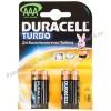 Купить Батарейка 1 шт! Durac. turbo AAA/R3 в Магнитогорске