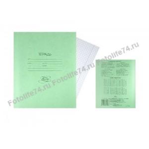 Купить Тетрадь А5 12л. клетка АКЦИЯ в Магнитогорске