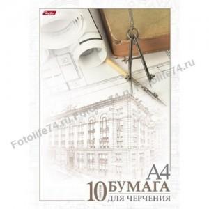 Купить Бумага для черчения А4 10 л. в Магнитогорске