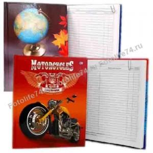 Купить Дневник тв. обложка ассорти в Магнитогорске