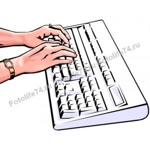 Заказать Дополнительные услуги по редактированию фото и текста в Магнитогорске.