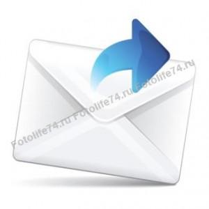 Заказать Отправка на эл. почту, скачивание с интернета до 100 мб. в Магнитогорске.