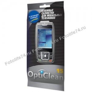 Купить Влажные салфетки для мобильных телефонов в Магнитогорске