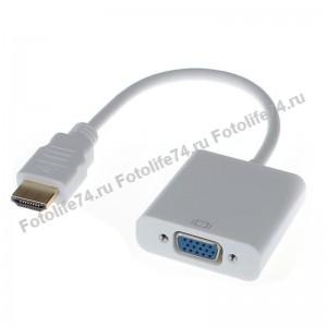 Купить Адаптер HDMI-VGA в Магнитогорске