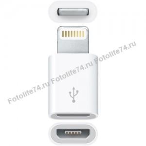 Купить Кабель USB переходник Micro usb - Iphone  5/6/7/8/10/11 в Магнитогорске