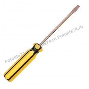 Купить Отвертка 6,5х150 мм. шлицевая в Магнитогорске