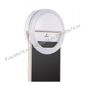 Купить Селфи кольцо на смартфон в Магнитогорске