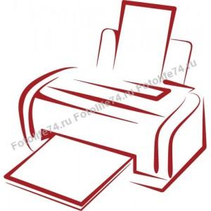 Заказать Распечатка А3 Ч/Б (фото, текста на офисной бумаге 80 г/м2) в Магнитогорске.