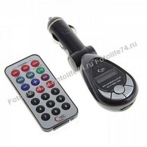 Купить FM модулятор MP SD + пульт в Магнитогорске